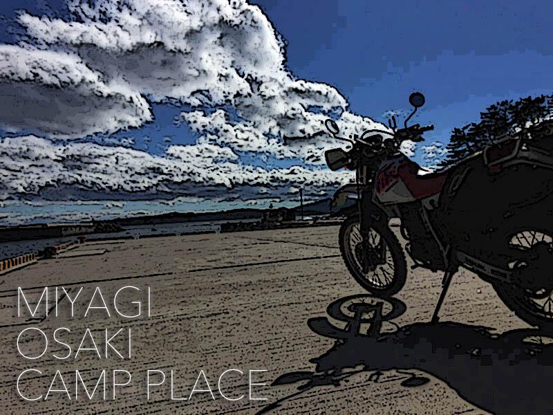 MIYAGI OSAKI CAMP-PLACE