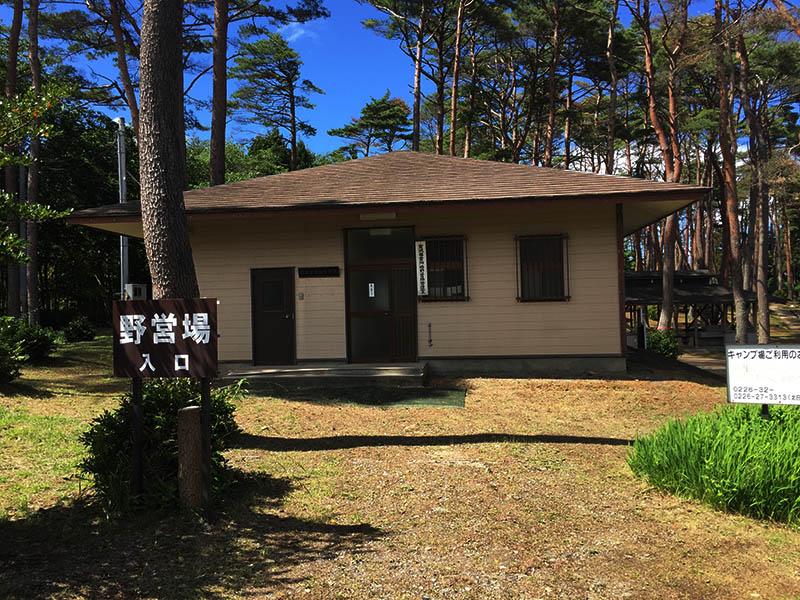 miyagi-osaki-camp03
