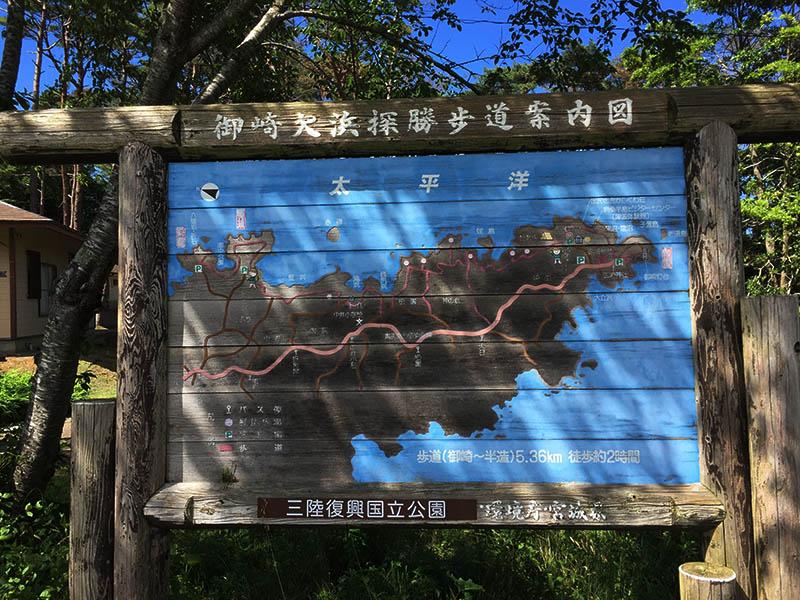 miyagi-osaki-camp04