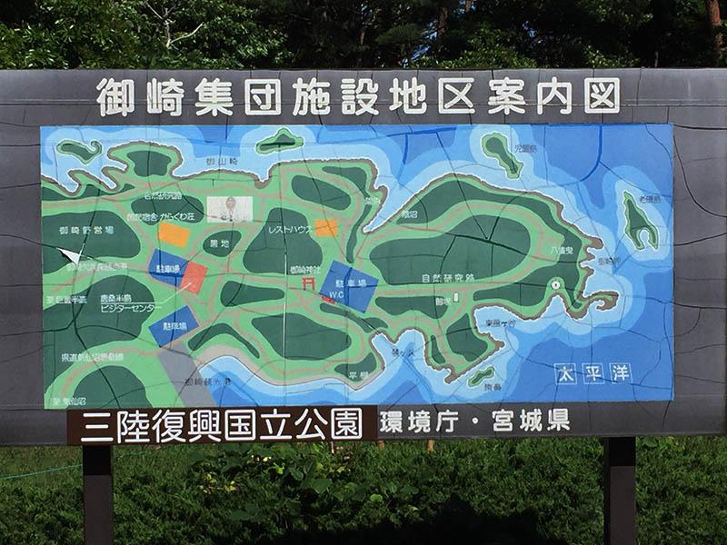 miyagi-osaki-camp05