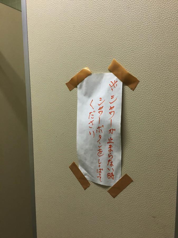 miyagi-osaki-camp11