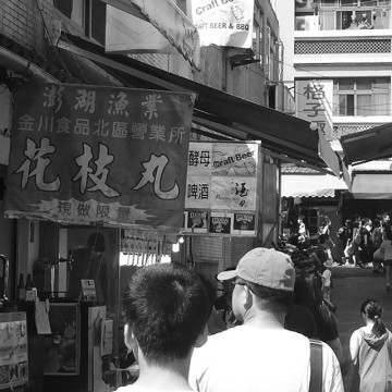 TAIWAN TAIPEI