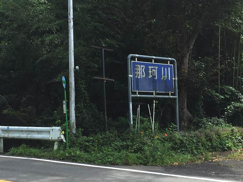 miyahara-camp09
