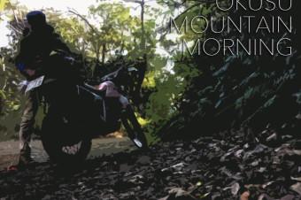 OKUSU MOUNTAIN