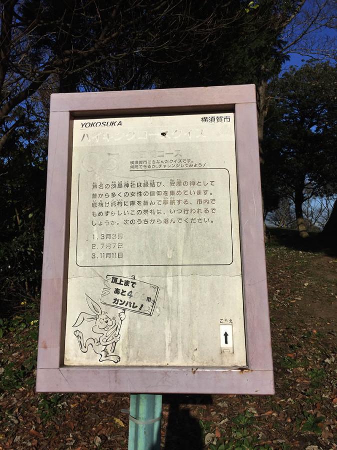 okusu-mountain14