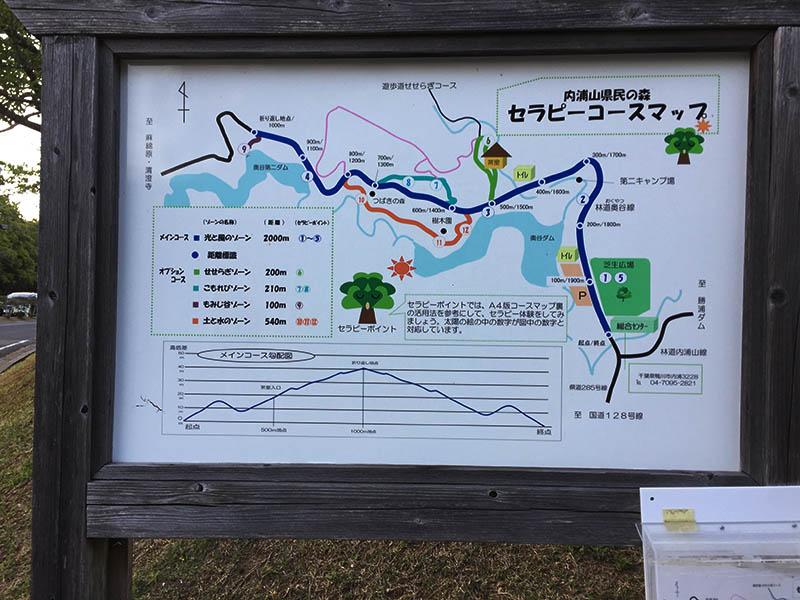 uchiurayamakenminnomori-camp11