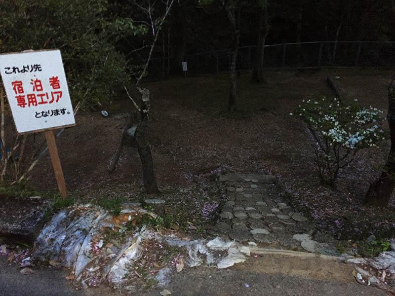 uchiurayamakenminnomori-camp19