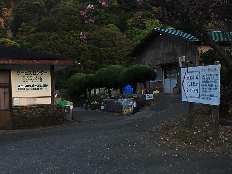 uchiurayamakenminnomori-camp26