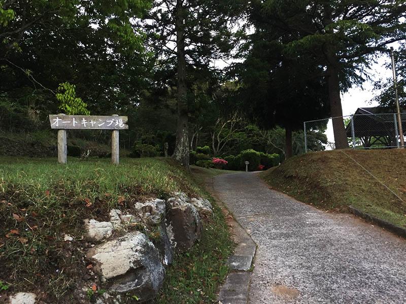 uchiurayamakenminnomori-camp27