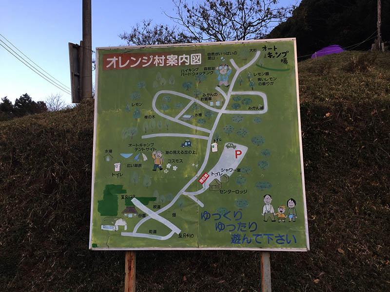 オレンジ村オートキャンプ46
