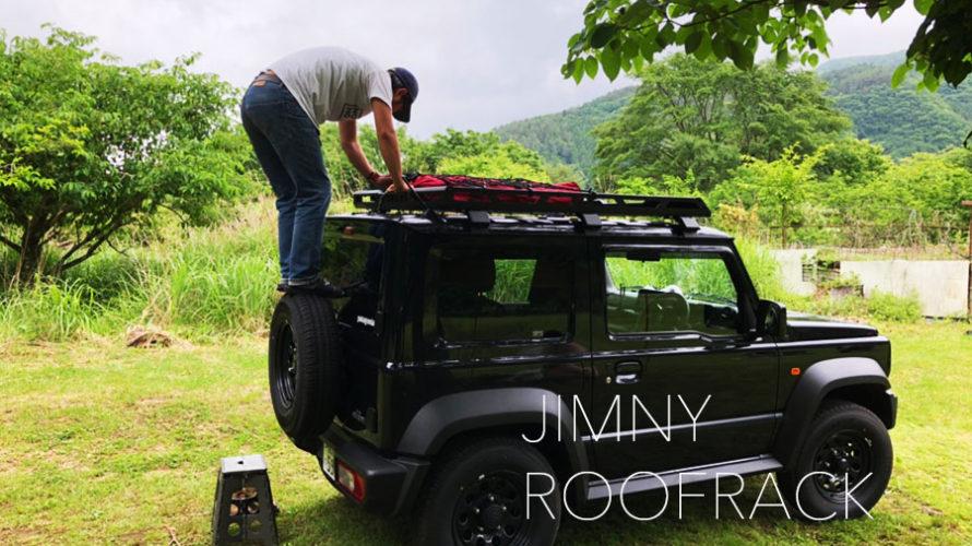 JIMNY JB74 ROOFRACK