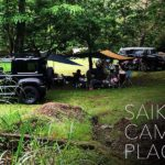 SAIKO CAMP-PLACE