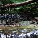 SHINSHU INATANI CAMP-PLACE