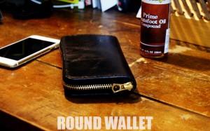 ml-R-wallet
