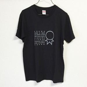 odomo-tshirts-b
